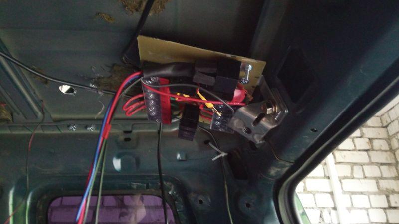 БУ электрикой багажника