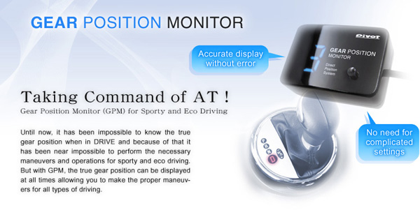 Gear Position Monitor
