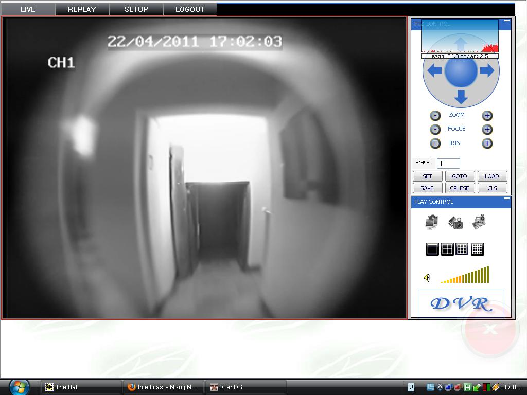 Увеличенная картинка с одной из камер