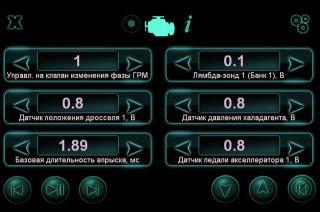 Графическая оболочка_4